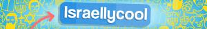Israellycool banner