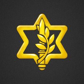 IDF Crest