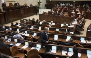 Knesset Image - Reuters