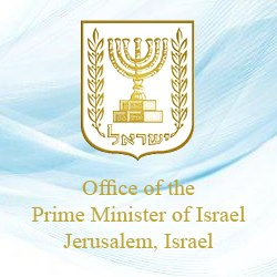 PM of Israel Crest