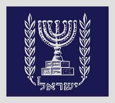 israel-seal