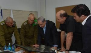 Bibi Gaza 2014