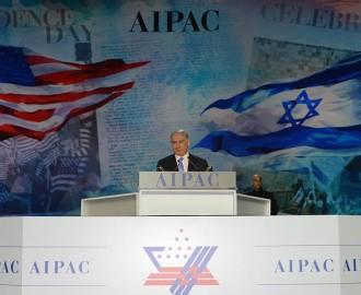 Bibi AIPAC 2015