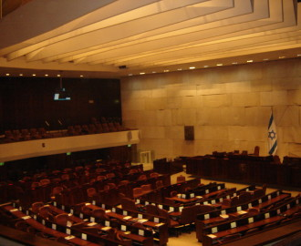 Knesset Oct 2011 007