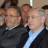 Ayoob & Bibi