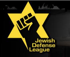JDL Logo