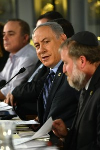 Bibi 2015 Cabinet