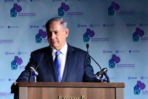 Bibi AntiSemitism 1
