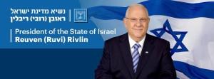 Rivlin Main