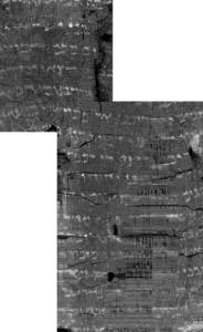 Dead Sea Scroll 1A