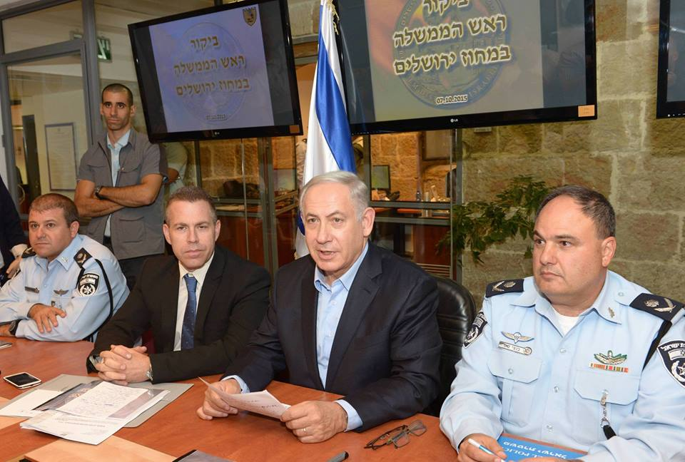 Jew Detector: Real Clear Israel Press Release: WATCH: PM Netanyahu Holds