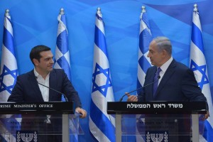 Bibi & Greek PM 2 2015