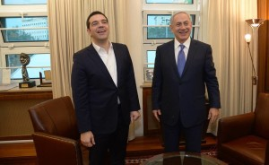 Bibi & Greek PM 3 2015