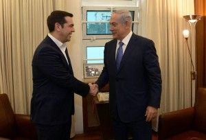Bibi & Greek PM 4 2015
