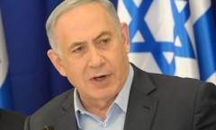 Bibi Golan 2016