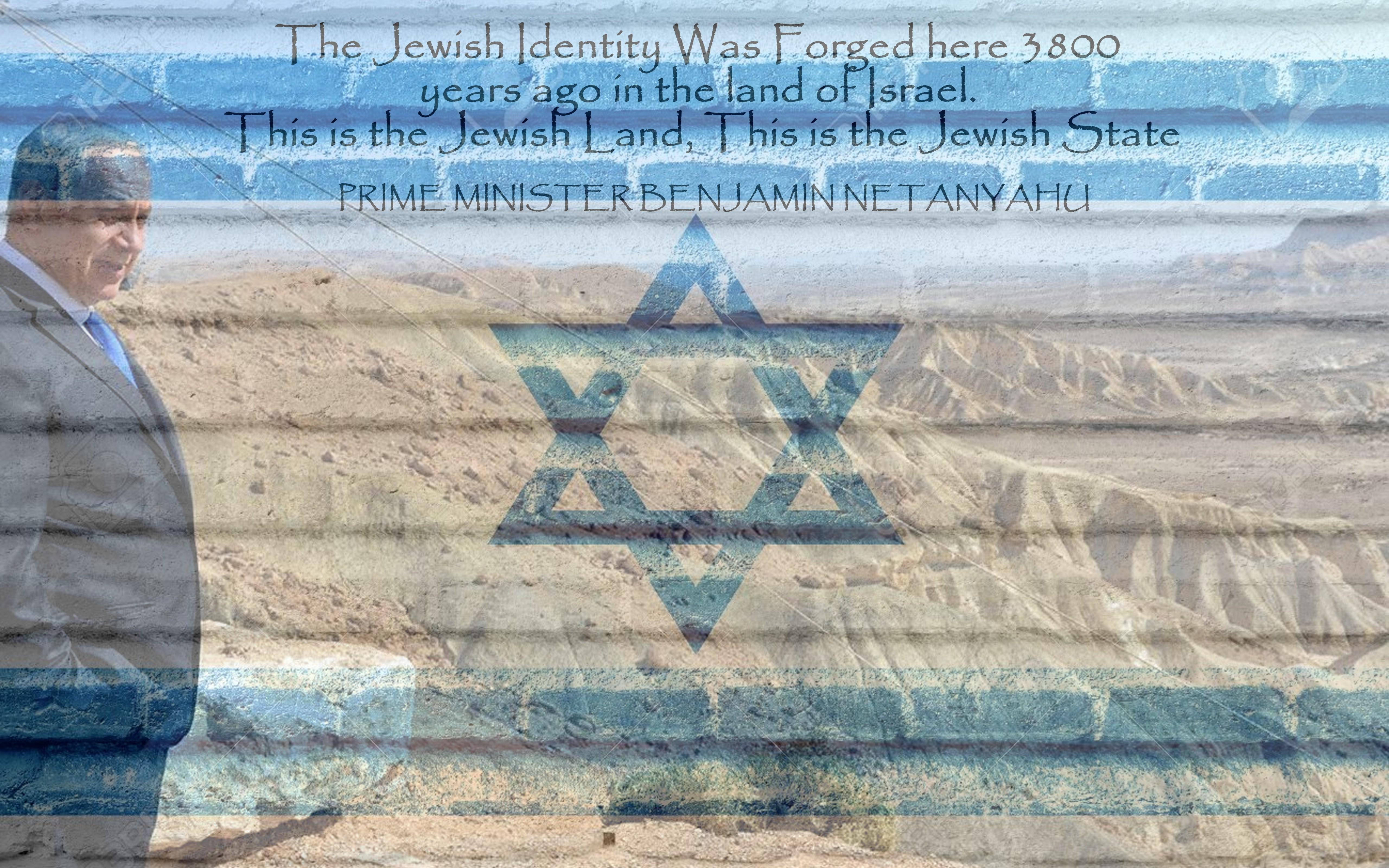real-clear-israel-radio6