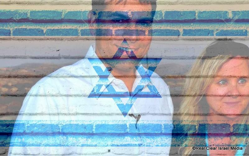 Leslie & Israel Ambassador to the UN, Danny Danon